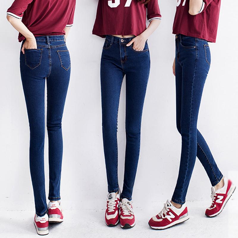 Джинсы женские 06 2015 джинсы женские ms lynn 2568k 2015