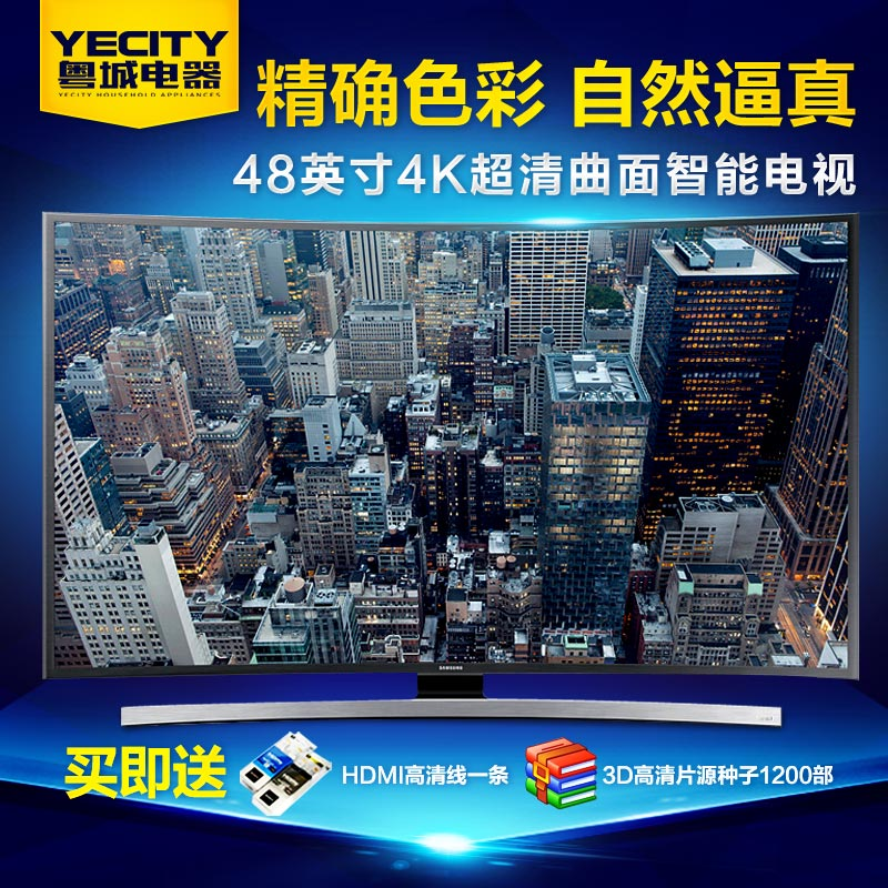 LED-телевизор Samsung  UA48JU6800JXXZ 48 4K Wifi LED