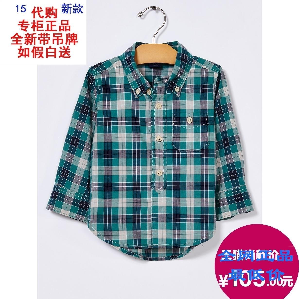 Рубашка детская GAP 000389132/1 Baby 389132-1 рубашка мужская gap 142643 349