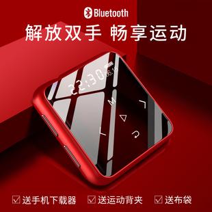 蓝慧E111 MP3全屏超薄 HIFI音乐播放器 迷你学生版随身听 录音 P3