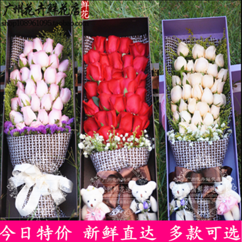 guangzhou-flower-flowers-express