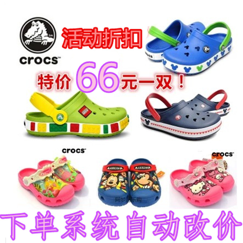 Босоножки детские Crocs  KT Cross мокасины санта круз 2 люкс м crocs детские