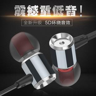 英尚K6重低音线控带麦耳机