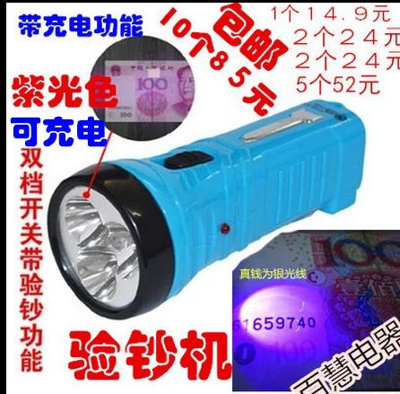 Детектор валют Jager LED mc2 игрушечный детектор лжи