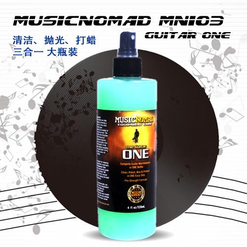 Моющее средство для музыкальных инструментов   Music Nomad MN150 Guitar One термосумка valira nomad one с контейнером цвет серый оранжевый 0 75 л 6029 147