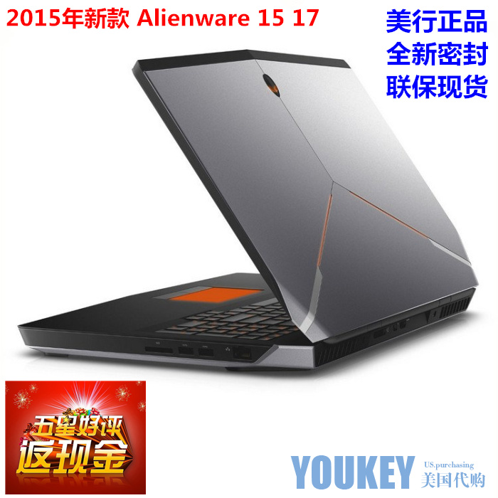 ноутбук Dell Alienware 17 R2 15 M17x