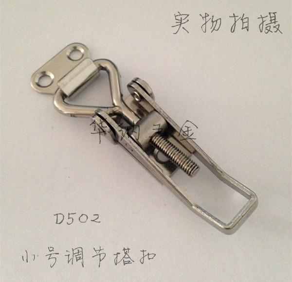 Замочная скважина Houna Warner  D502 трауб маша замочная скважина