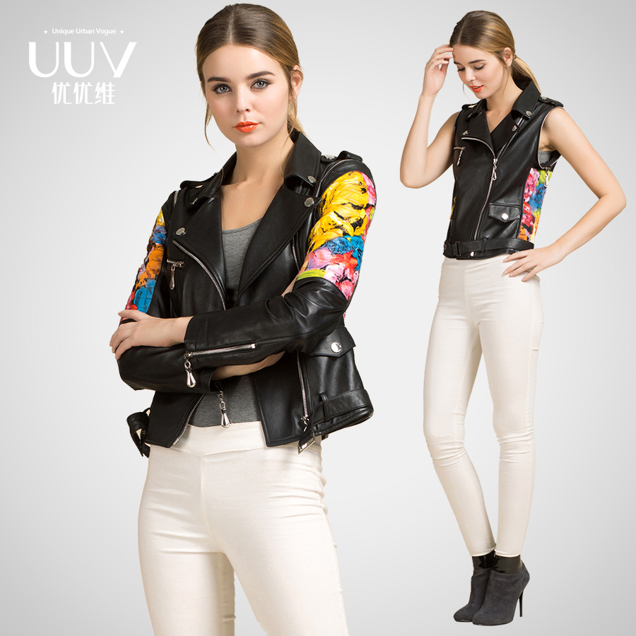 Кожаная куртка UUV js140801999 2014 you
