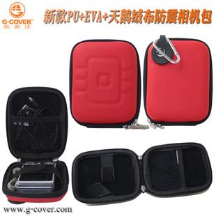 相机包批发/EVA数码相机包硬壳包 防震数码相机包 适合索尼/富士