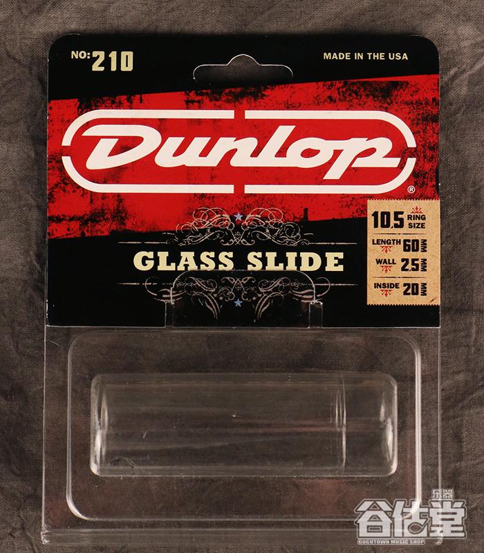 Слайд для гитары   Dunlop 210 гитарный слайд dunlop 210