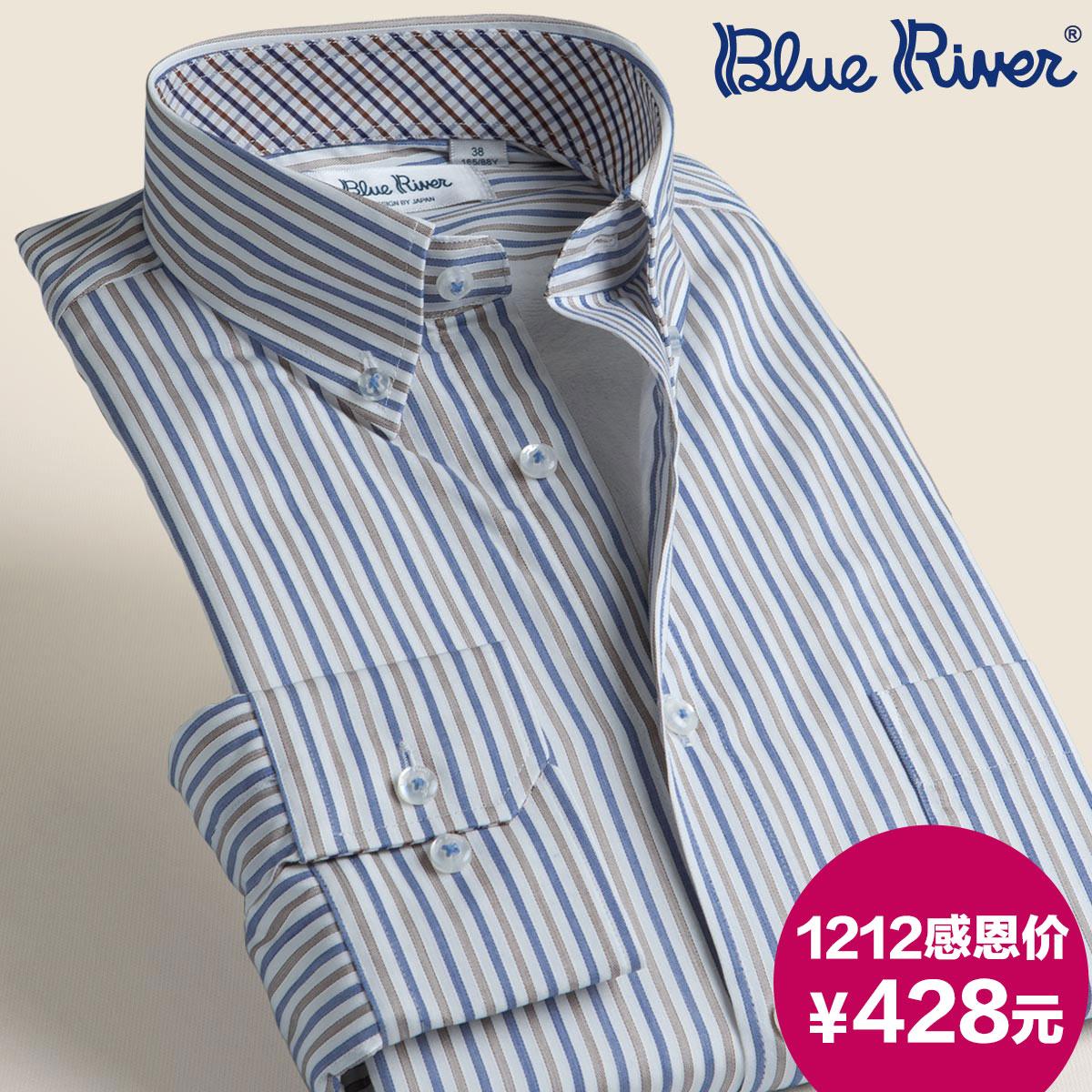 Рубашка мужская BLUE River  2014 сумка river island river island ri004bwzyz56
