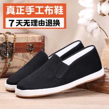 老北京布鞋男款春季休闲鞋中老年男鞋黑色爸爸鞋手工千层底布鞋男-