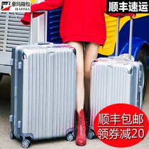 行李箱 拉杆 女 24寸包邮