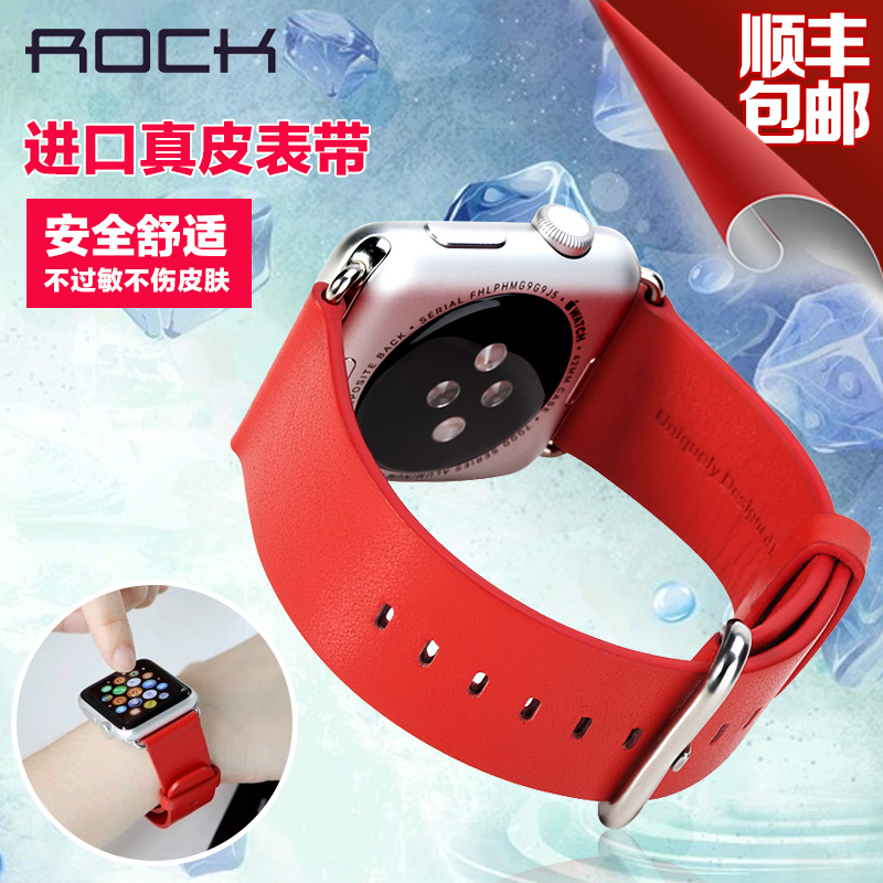 ROCK Apple Watch Iwatch rock apple watch iwatch sport