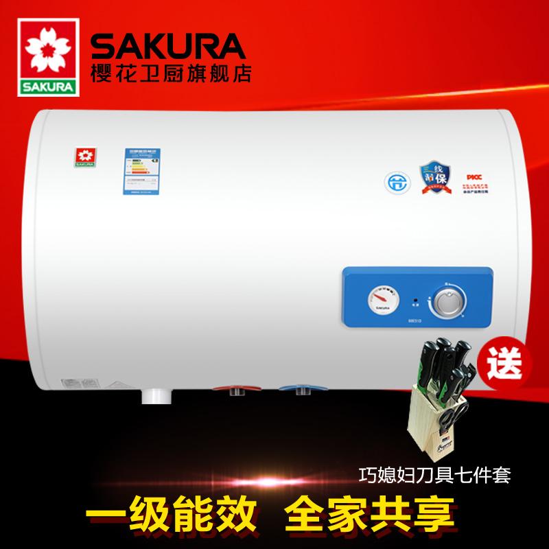 Sakura/樱花电热水器88E61D