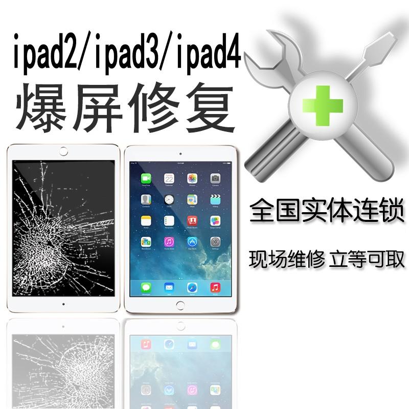 Аксессуары для планшета   Ipad2\ipad3/ipad4 запчасти для мобильных телефонов apple ipad2 ipad3 ipad4
