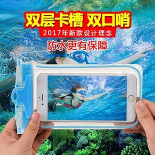 手机袋 防水通用触屏水下拍照游泳防尘华为小米苹果6寸挂脖保护套