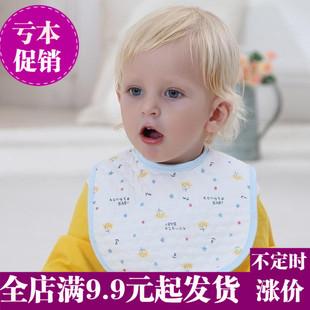 0-1岁宝宝春夏季纯棉防水围嘴新生儿按扣围兜婴儿口水巾食吃饭兜