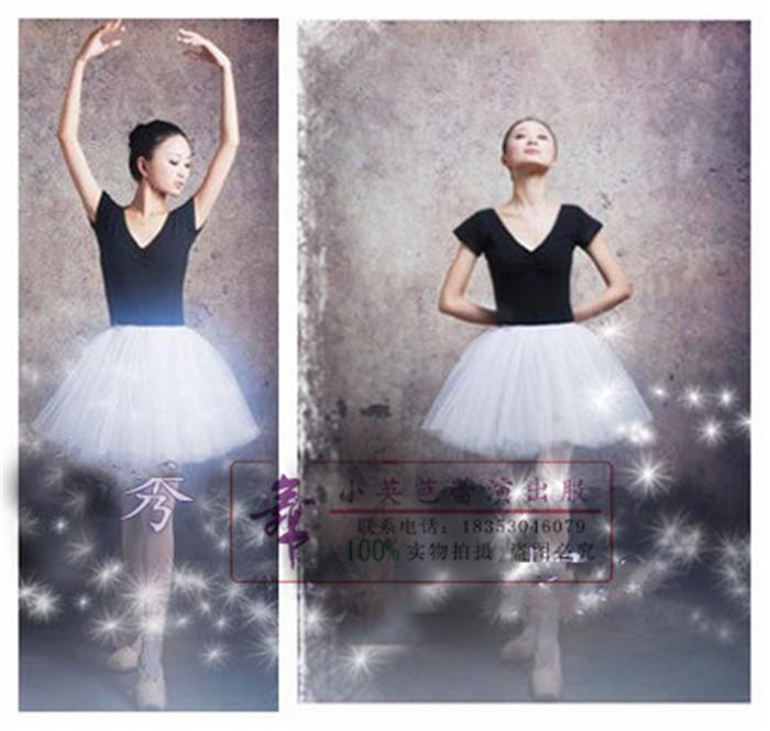Балетные костюмы Jin Xiu Ballet балетные туфли в москве