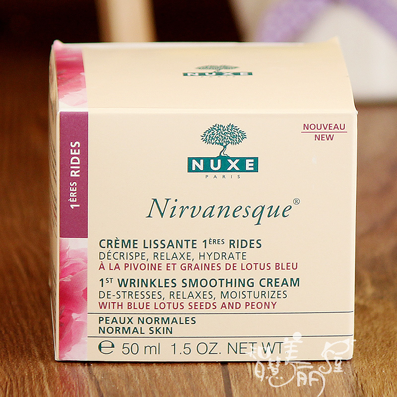 Nuxe 50ML nuxe 50ml page 7