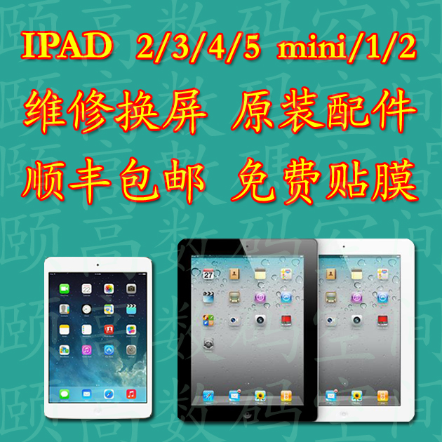 Купить Apple Ipad Ipad