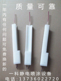 KCI静电喷涂机高压模块塑料粉沫喷粉机喷枪喷塑机高压包设备配件