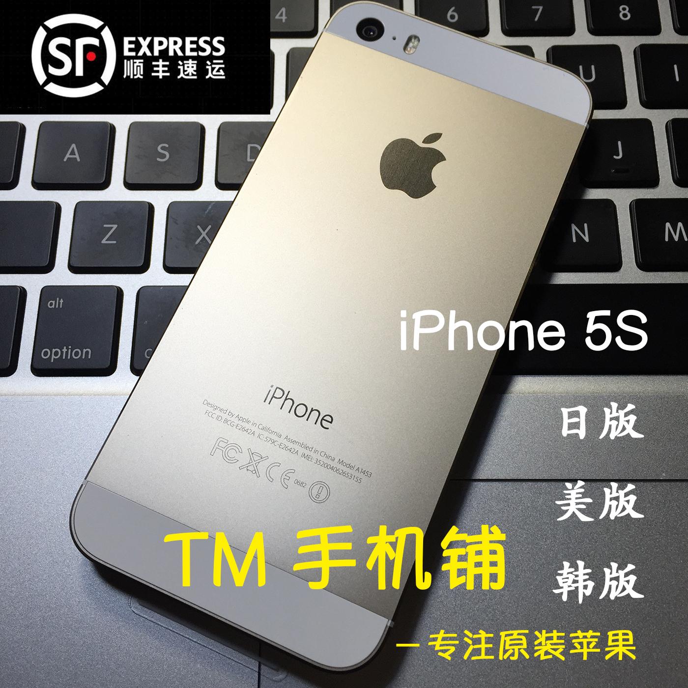 Мобильный телефон Apple  Iphone 5S TM
