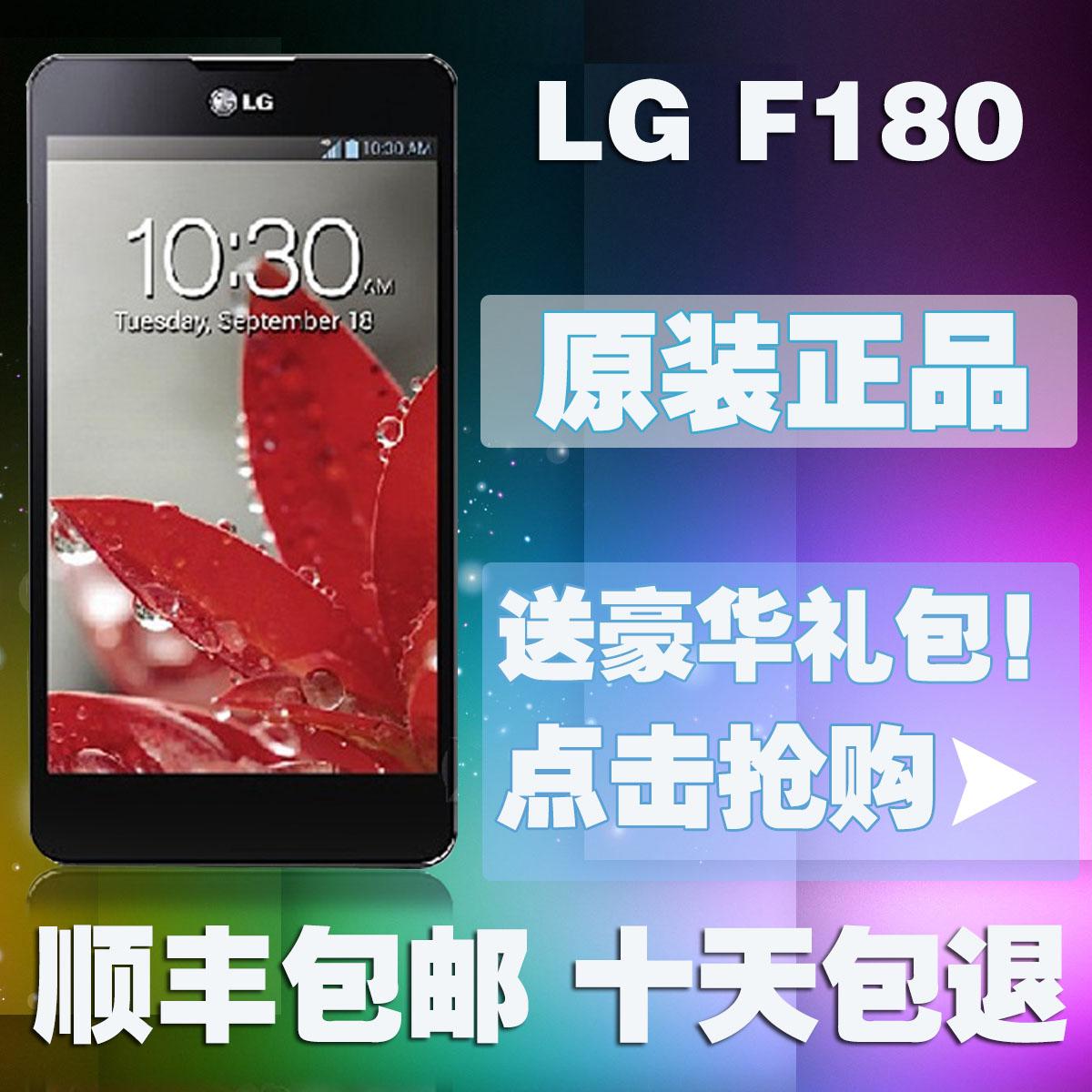 Мобильный телефон LG  E975 E973 F180L/K/S 1.5G P350 3G 4G смартфон lg optimus ge 975 f 180