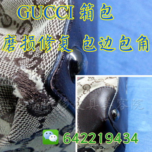 Luxury Luggage repair maintenance  Gucci luggage