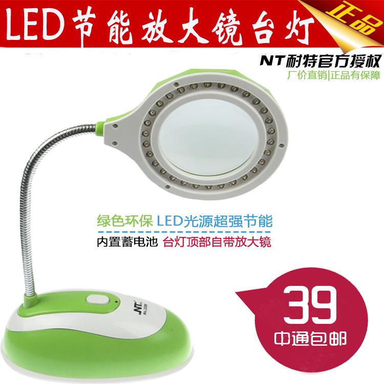 Лампа для чтения NT LED nt l7zee 001