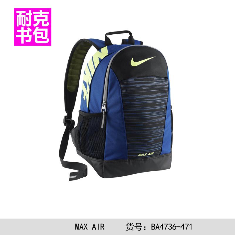 Туристический рюкзак Nike ba4736/831 BA4736