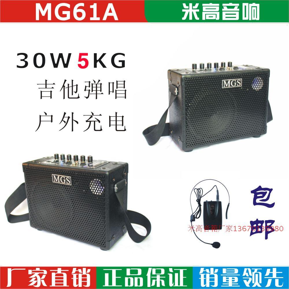 Гитарный усилитель Meter/high speakers MGS61A tes 1390 electrosmog meter emf meter