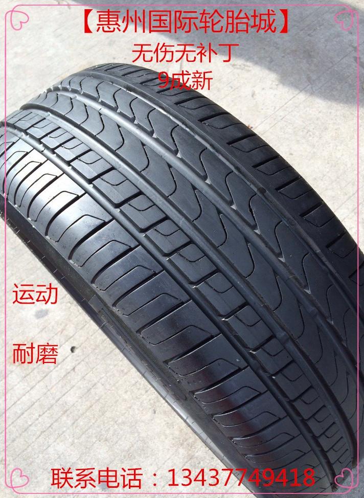 шины Pirelli  P7/P0 225 245 255 275/40 45 50 55R17 18 19 pirelli p zero 225 45 r17 минск страна производства