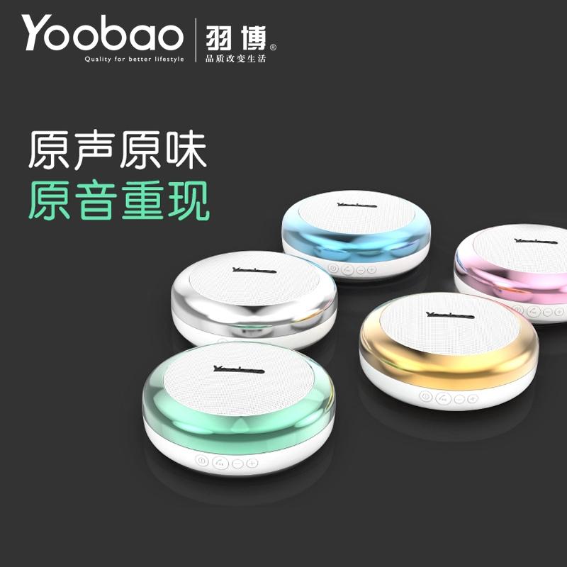 Беспроводная bluetooth колонка Yoobao 4.0 YBL2