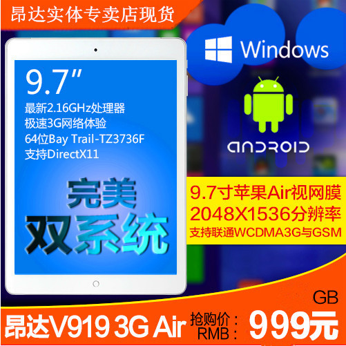 Планшет Onda V919 3G Air WIFI 32GB 3G onda v919 air v919 air ch v919 air 3g protective leather case blue
