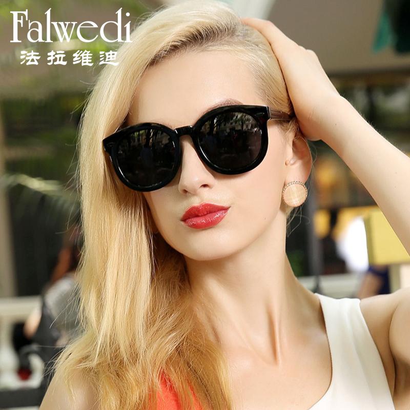 Солнцезащитные очки Falwedi