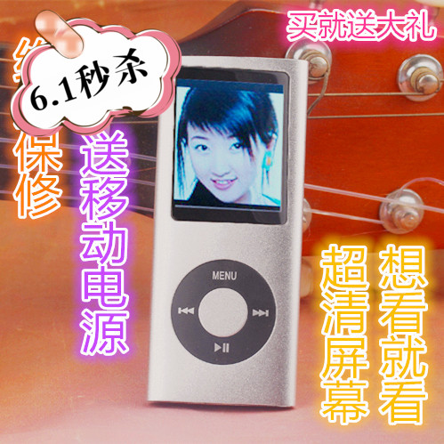 плеер OTHER  Mp4 Ipod Mp3 MP3 миксер first fa 5267 white