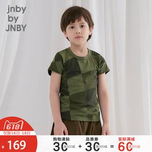 江南布衣童装夏季新款儿童男女童拼接短袖T恤时尚上衣1H361209