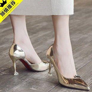 2017秋季新款金色银色漆皮尖头高跟鞋细跟侧空浅口气质优雅女单鞋