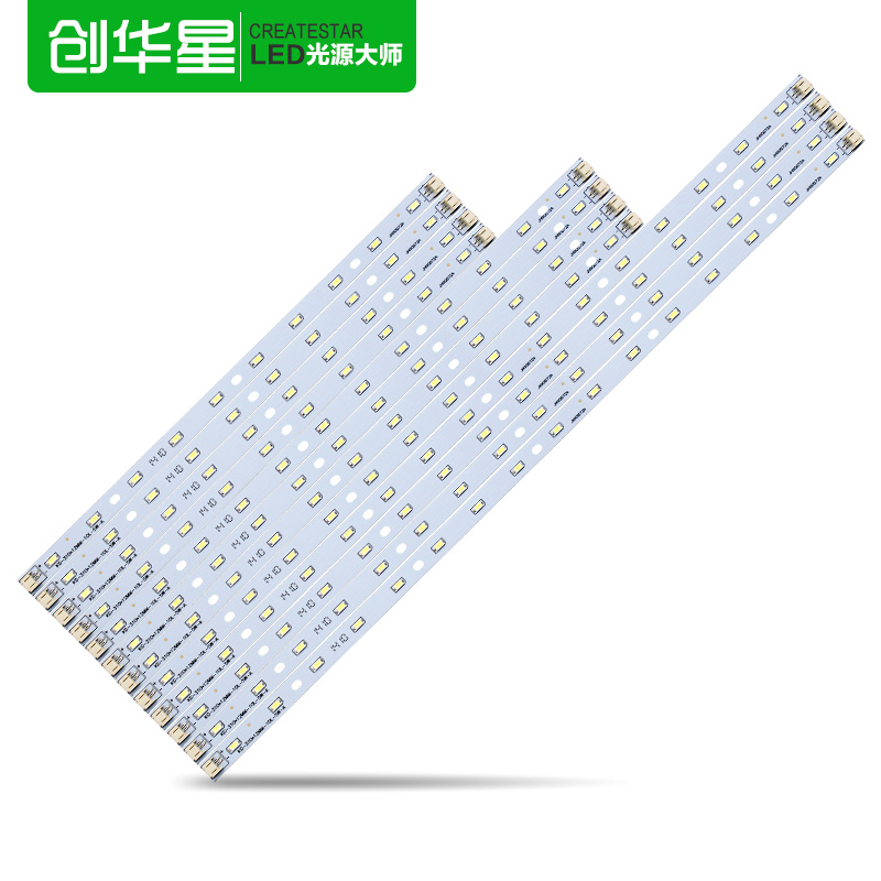LED-светильник Huaxing  LED 24W36W