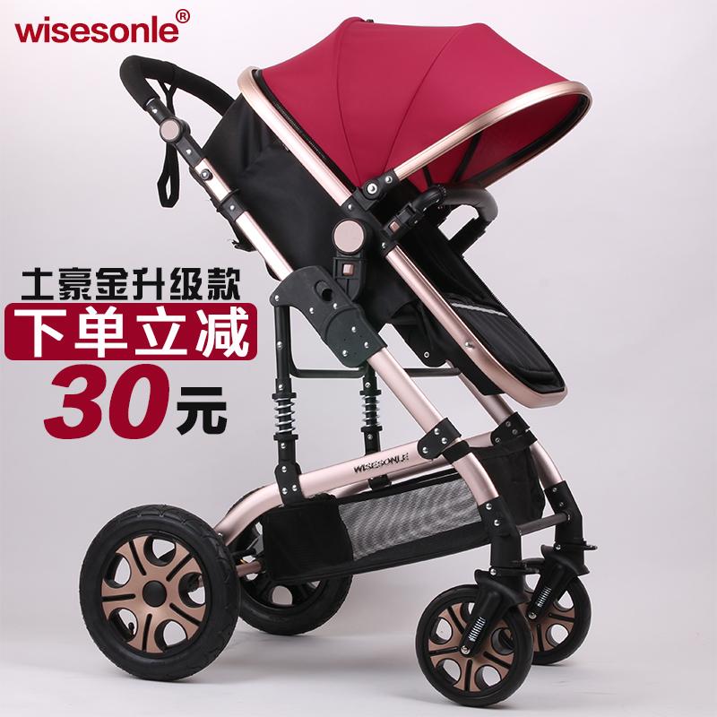 Четырёхколёсная коляска Wise son Le  Bb james gitu wise fools