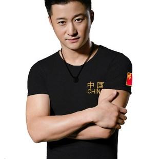 狼牙特种兵t恤夏季军装刺绣T迷彩中国旗男士短袖军迷半袖修身衣服