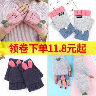 无指翻盖半截手套女士冬季露指保暖半指甜美可爱韩版卡通学生写字