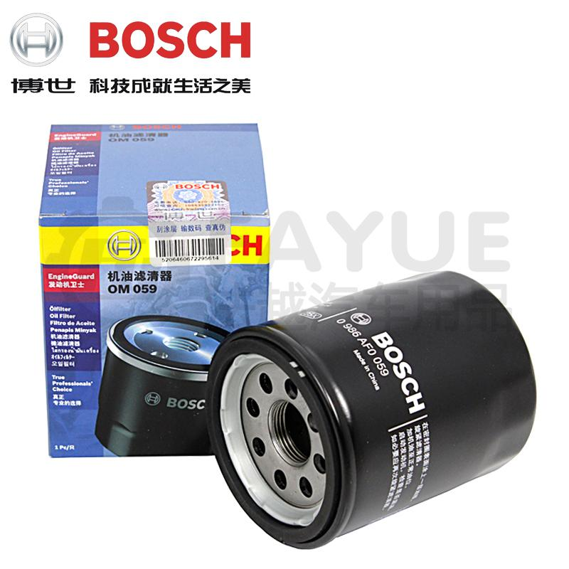 Масляный фильтр Bosch  CRV