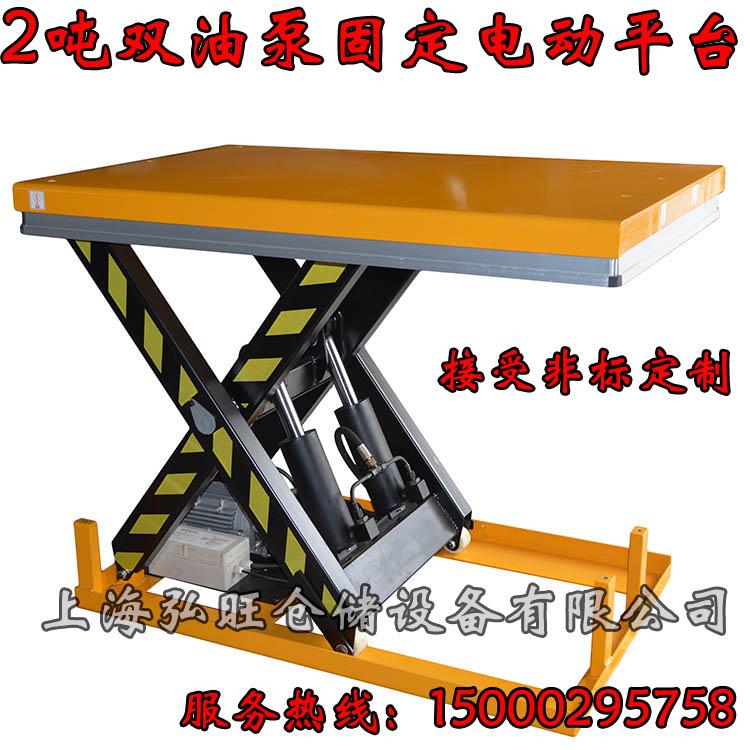 ножничный-подъе-мник-electric-platforms