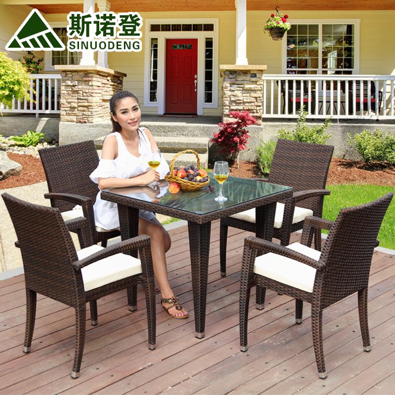 набор складной мебели Sinuodeng