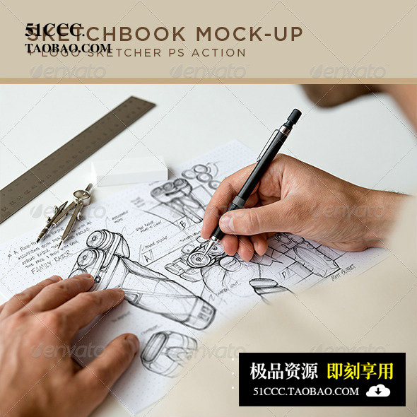 все цены на  Sketchbook Mock-Up  онлайн