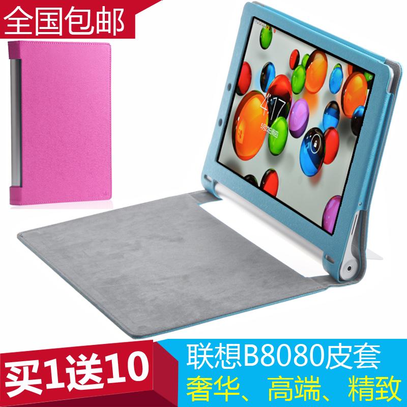 Чехол для планшета Ming Feng  B8080 B8080-h B8080-f Yoga Tablet 10HD+ свитер ming di ming di mi056emngt91