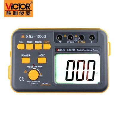 高档胜利正品 数字接地电阻测试仪VC4105B接地电阻测试仪 防雷检