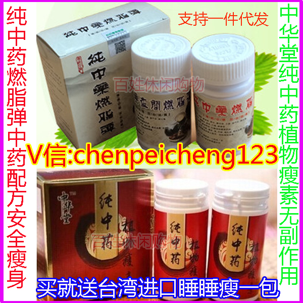 Pure herbal fat burning shells 7 1 2 60 xeltek private seat tqfp64 ta050 b006 burning test
